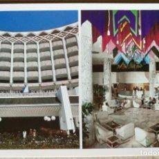 Postales: TARJETA POSTAL POSTALES PUBLICIDAD HOTEL SOUSSE TUNEZ. Lote 131374870
