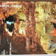 Postales: TARJETA POSTAL POSTALES PUBLICIDAD CUEVAS PORTO CRISTO MALLORCA. Lote 131455466