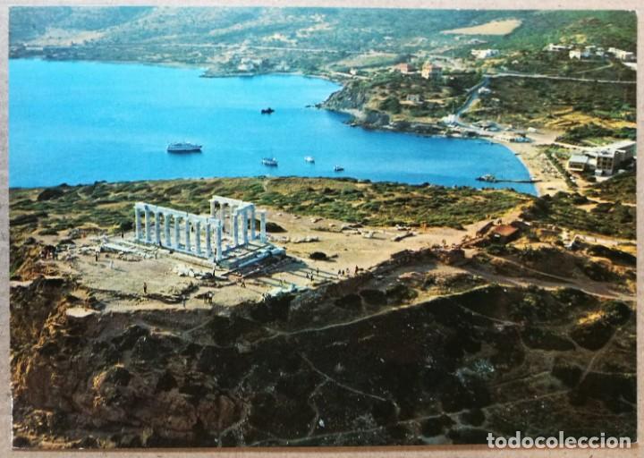 TARJETA POSTAL POSTALES PUBLICIDAD GRECIA (Postales - España - Sin Clasificar Moderna (desde 1.940))