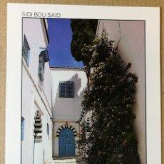 Postales: TARJETA POSTAL POSTALES PUBLICIDAD SIDI BOU SAID TUNEZ. Lote 131463270
