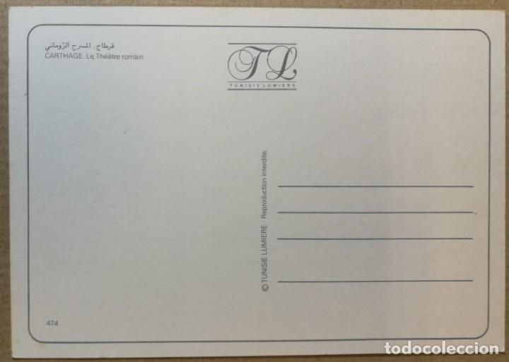 Postales: TARJETA POSTAL POSTALES PUBLICIDAD CARTHAGE TUNEZ - Foto 2 - 131463346