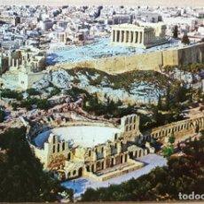 Postales: TARJETA POSTAL POSTALES PUBLICIDAD GRECIA GREECE. Lote 131463362