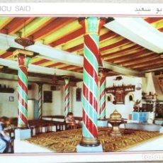 Postales: TARJETA POSTAL POSTALES PUBLICIDAD SIDI BOU SAID TUNEZ. Lote 131463502