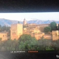 Postales: POSTAL DE LA ALHAMBRA - GRANADA NUEVA GRAN FORMATO. Lote 133393974