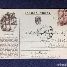 Postales: TARJETA POSTAL NUMANCIA FRANCO DE OROPESA A MADRID EL VISO INSCRITA CIRCULADA. Lote 134912006