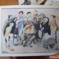 Postales: POSTAL CON CENSURA MILITAR DE VALLADOLID, NOSOTROS DEFENDEMOS EL PAN DE LOS POBRES,RARA. Lote 151945838