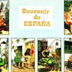 Postales: ESPAÑA - (SAVIR Nº 1.847) SIN CIRCULAR / P-4937. Lote 135368026