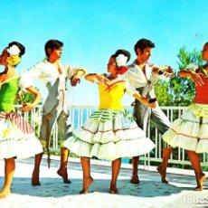 Postales: FOLKLORE ESPAÑOL -BALLET DE LUIS PRÍNCIPE- (FABREGAT Nº 573). Lote 135368190
