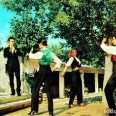 Postales: BAILE FLAMENCO - MARINA TORRES -ZAPATEANDO- (MAGENTA Nº 6) SIN CIRCULAR / P-4941. Lote 135368518