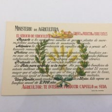 Postales: POSTAL MINISTERIO DE AGRICULTURA. Lote 137458960