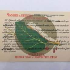 Postales: POSTAL MINISTERIO AGRICULTURA. Lote 137459105