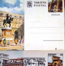 Postales: TARJETA POSTAL LOTE 3 PINTURAS ZARAGOZA SANTANDER MADRID NUMERADOS SIN ESCRIBIR. Lote 139162958