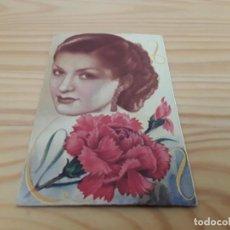 Postales: POSTAL ESTAMPERIA RAM, BARCELONA. Lote 139475122