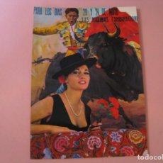 Postales: POSTAL GRANDE DE ED. SAVIR. ESPAÑA TIPICA. DETALLE TIPICO. 21X15 CM.. Lote 143221638