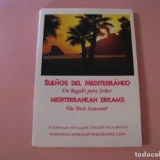 Postales: BLOCK DE 10 POSTALES MARINA MORALES FERNANDEZ. SUEÑOS DEL MEDITERRÁNEO. EDICIÓN DE LA ARTISTA.. Lote 143322558