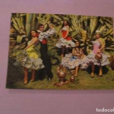 Postales: POSTAL GRANDE PACO DE LUCIO Y SU FIESTA. ED. E.F.A. 1968.. Lote 143338006