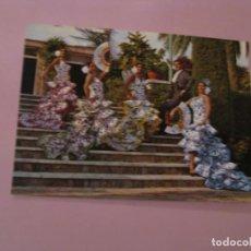 Postales: POSTAL GRANDE. PACO DE LUCIO Y SU FIESTA BALLET.. ED. SAVIR.. Lote 143338434