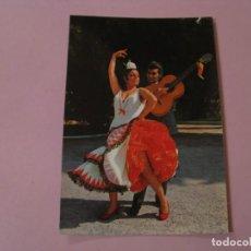 Postales: POSTAL FOLKLORE ESPAÑOL. BALLET DE PEPITA IBARS. ED. POSTALES COSTA DEL SOL.. Lote 143651606