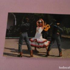 Postales: POSTAL FOLKLORE ESPAÑOL. BALLET DE PEPITA IBARS. ED. POSTALES COSTA DEL SOL.. Lote 143651654