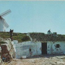 Postales: POSTALES POSTAL CAMPO DE CRIPTANA CIUDAD REAL AÑO 1970. Lote 145268334