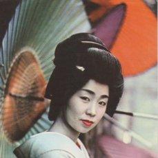 Postales: POSTALES POSTAL JAPONESA MUJER SELLOS. Lote 145268678