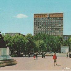 Postales: POSTALES POSTAL MADRID 1964. Lote 180006210