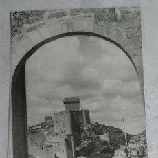 Postales: FOTO POSTAL NO LOCALIZADA, NO PONE DE DONDE ES, POR EL REVERSO FIRMAS Y DEDICATORIAS.. Lote 147388658