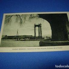 Postales: POSTAL DE : CIUDAD RODRIGO COLUMNAS DE CÉSAR AUGUSTO, EMBLEMA DE LA CIUDAD. Lote 147504410