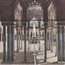 Postales: POSTALES POSTAL GRANADA 1908 MATA SELLOS. Lote 147857954