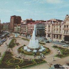 Postales: POSTALES POSTAL SANTANDER CANTABRIA MATA SELLOS. Lote 147858450