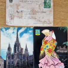 Postales: 3 POSTALES AÑOS 60/70. Lote 151749078