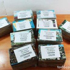 Postales: 10 KILOS (APROX 2000) POSTALES ESPAÑOLAS COLOR CIRCULADAS Y SIN CIRCULAR +100 REGALO. Lote 180916185
