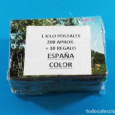 Postales: 1 KILOS (APROX 200) POSTALES ESPAÑOLAS COLOR CIRCULADAS Y SIN CIRCULAR +10 DE REGALO. Lote 154368682