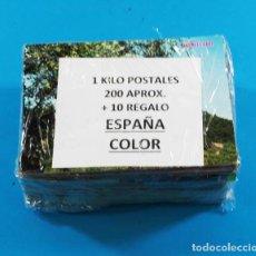Postales: 1 KILOS (APROX 200) POSTALES ESPAÑOLAS COLOR CIRCULADAS Y SIN CIRCULAR +10 DE REGALO. Lote 154368702