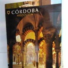 Postales: BJS.LINDA POSTAL MEZQUITA CATEDRAL - CORDOBA.ESCRITA.COMPLETA TU COLECCION.. Lote 155913082