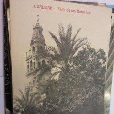 Postales: BJS.LINDA POSTAL PATIO DE LOS NARANJOS - CORDOBA.ESCRITA.COMPLETA TU COLECCION.. Lote 155940202