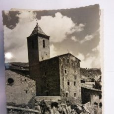 Postales: BJS.LINDA POSTAL ALTO RIBAGORZANA - LERIDA.SIN USAR.COMPLETA TU COLECCION.. Lote 155944194