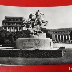 Postales: T. POSTAL ANTIGÜA - MADRID - CIUDAD UNIVERSITARIA - F. DE MEDICINA - EDIC. H. ARTISTICA E. - Nº 80. Lote 156300186