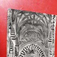 Postales: TARJETA POSTAL DE CORDOBA. INTERIOR DE LA MEZQUITA. Nº 38. HELIOTIPIA ARTISTICA ESPAÑOLA.. Lote 156308502