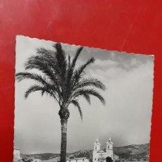 Postales: MURCIA - SANTUARIO DE LA VIRGEN DE LA FUENSANTA - Nº 31- EDICIONES GARCÍA GARRABELLA. Lote 156310662