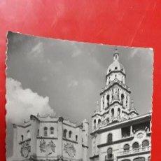 Postales: ANTIGUA POSTAL PLAZA DE LOS APÓSTOLES MURCIA SIN CIRCULAR . Lote 156311586