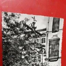 Postales: : SEVILLA - CRUZ DE CERRAJERIA - Nº 86 - ED. HELIOTIPIA ARTISTICA - SIN CIRCULAR - . Lote 156518010