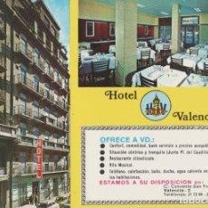 Postales: POSTALES POSTAL VALENCIA HOTEL AÑOS 70. Lote 159143514