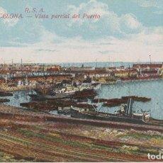 Postales: POSTALES POSTAL BARCELONA 1900 FUNICULAR. Lote 159144606
