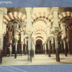 Postales: ANTIGUA POSTAL - CORDOBA. Lote 160234742