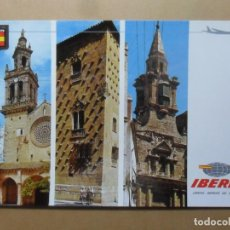 Postales: POSTAL - - IBERIA - CORDOBA/SALAMANCA/CADIZ - ED. FISA - POSTALES ESCUDO DE ORO. Lote 168414868