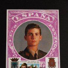 Postales: TARJETA POSTAL PRINCIPE FELIPE - MATASELLOS SEMANA FUERZAS ARMADAS 1986. Lote 168665472