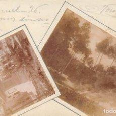 Postales: POSTAL FOTOGRÁFICA SIN LOCALIZAR. Lote 168778484
