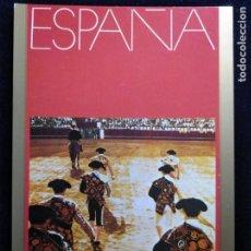 Postales: CARTELES TURÍSTICOS DE ESPAÑA EDITORIAL FENICIA . Lote 171642797