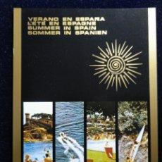 Postales: CARTELES TURÍSTICOS DE ESPAÑA EDITORIAL FENICIA VERANO EN ESPAÑA. Lote 171642809
